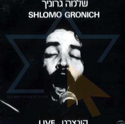 Live Por Shlomo Gronich