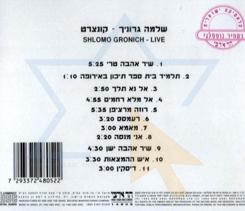 Live by Shlomo Gronich