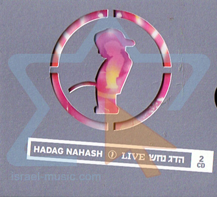 Hadag Nahash - Live by Hadag Nahash