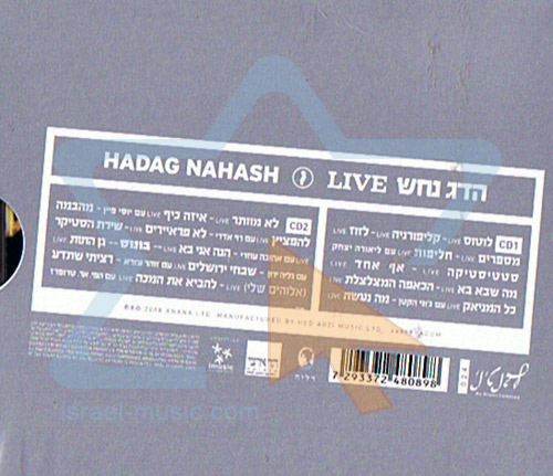 Hadag Nahash - Live by Hadag Nachash