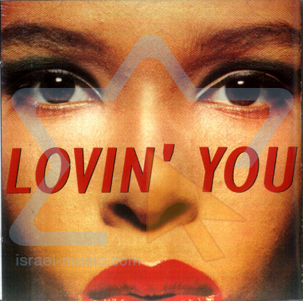 Lovin' You by Various