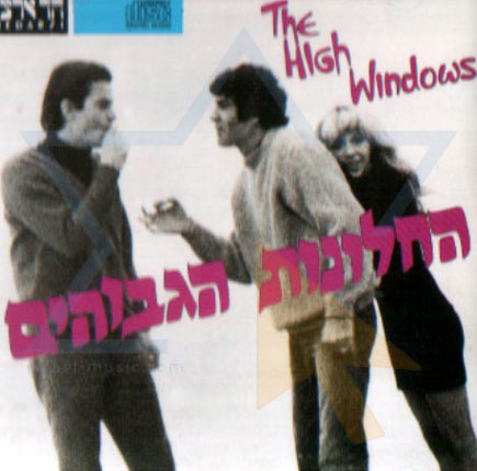 The High Windows by The High Windows