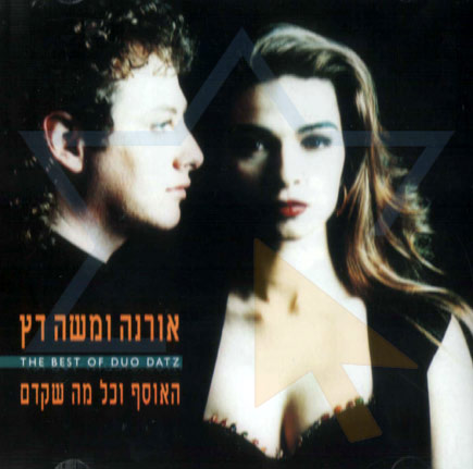 The Best of Duo Datz Por Orna and Moshe Datz