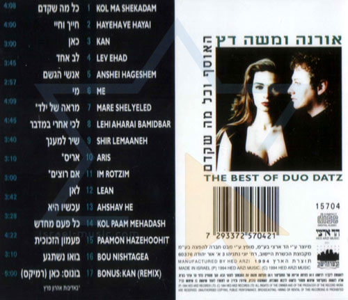 The Best of Duo Datz by Orna and Moshe Datz