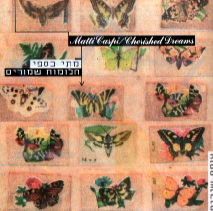 Cherished Dreams لـ Matti Caspi