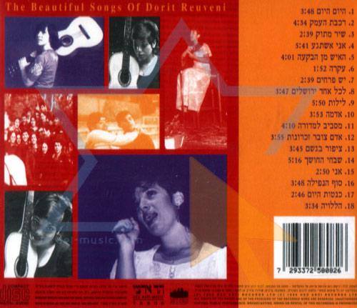 The Beautiful Songs of Dorit Reuveni by Dorit Reuveni
