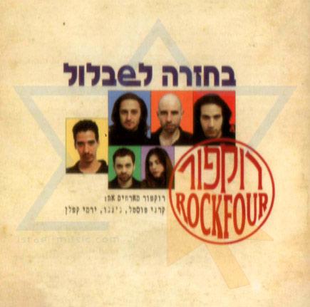 Back to Shabluol by Rockfour