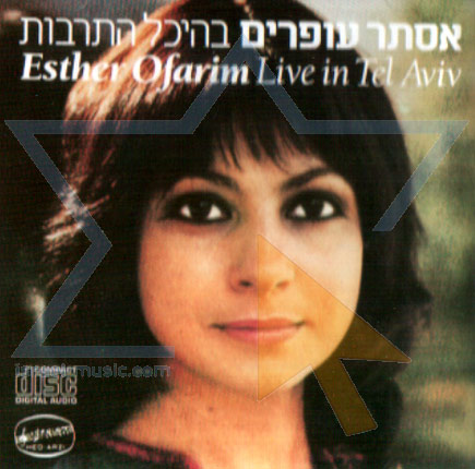 Live in Tel Aviv - Esther Ofarim