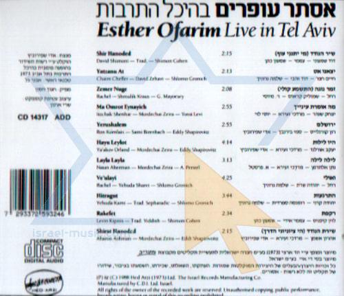 Live in Tel Aviv - Esther Ofarim