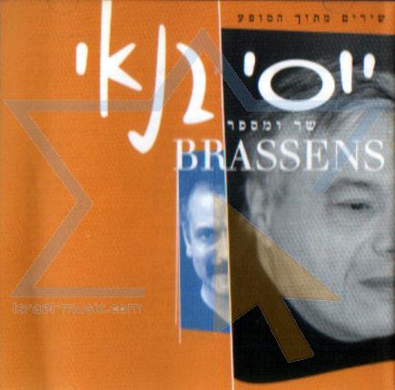 Sings Brassens - Yossi Banai