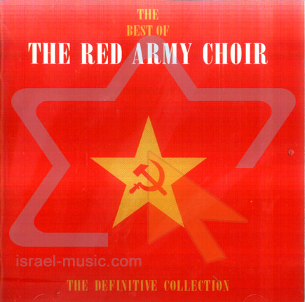 The Definitive Collection Von The Red Army Choir