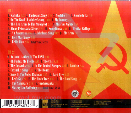 Descarga la coleccion completa de canciones de The red army choir  72603427_b