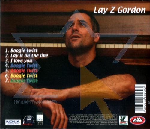 Boogie Twist Par Lay Z Gordon