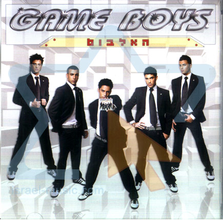 The Album Von Game Boys