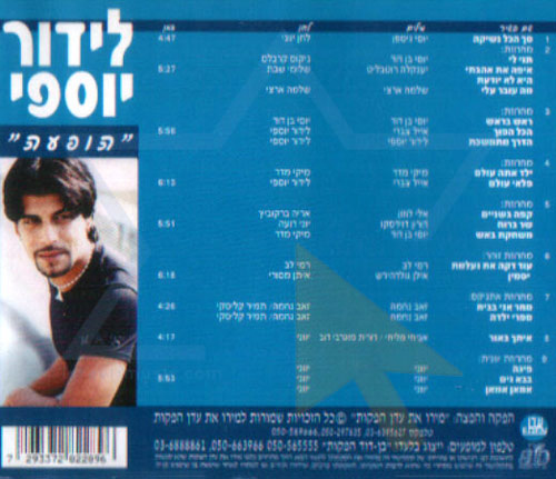Live by Lidor Yosefi