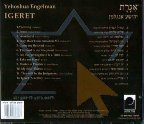 Igeret by Yehoshua Engelman