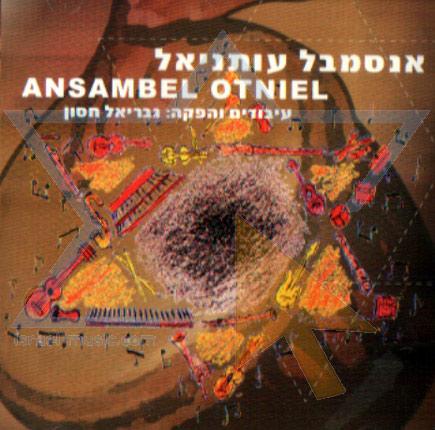 Ansambel Otniel by Ansambel Otniel