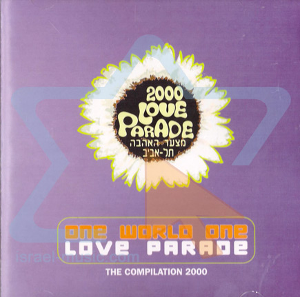 Love Parade 2000 Tel-Aviv by Various