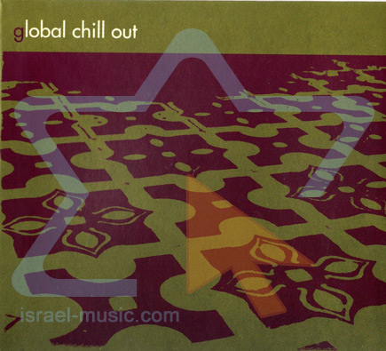 Global Chill Out لـ Various