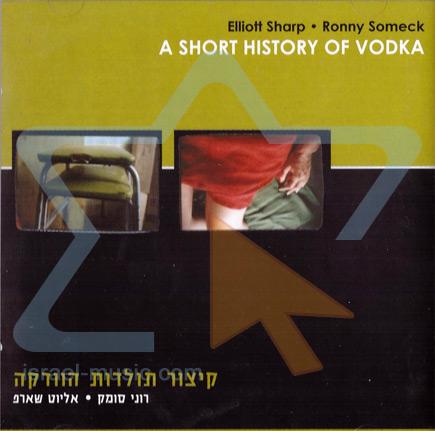 A Short History Of Vodka Par Elliott Sharp