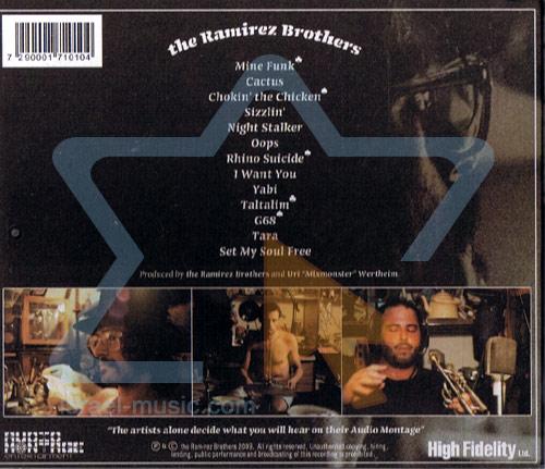 The Ramirez Brothers by The Ramirez Brothers
