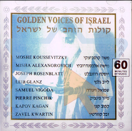 Golden Voices of Israel Por Various