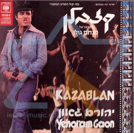 Kazablan by Yehoram Gaon