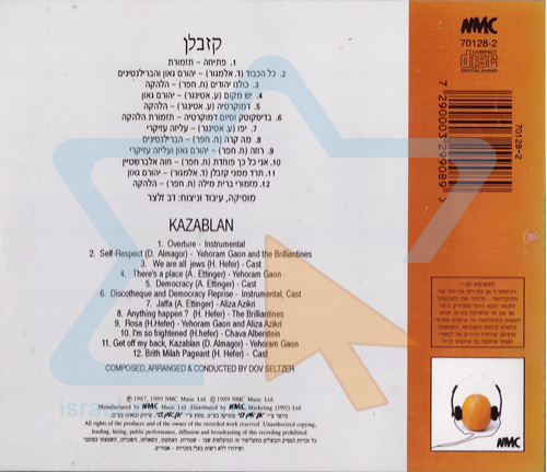 Kazablan - Yehoram Gaon