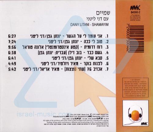 Shamayim by Shamayim