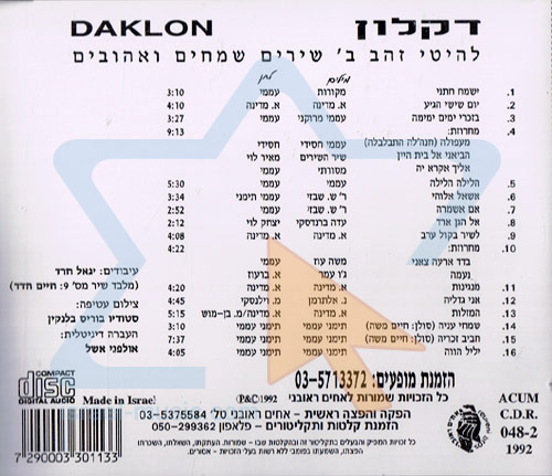 Golden Hits - Part 2 by Daklon