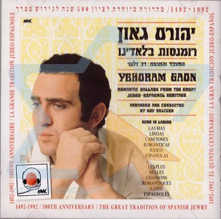 Romantic Ballads From The Great Judeo-Espagnol Heritage Par Yehoram Gaon