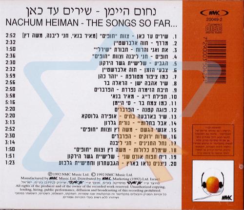 The Songs So Far... by Nachum (Nahtche) Heiman