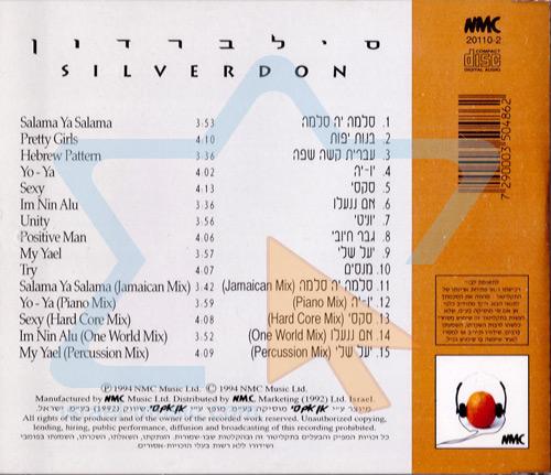 Silverdon by Silverdon