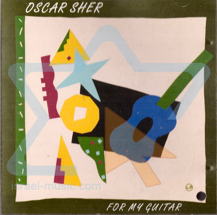 For My Guitar Par Oscar Sher