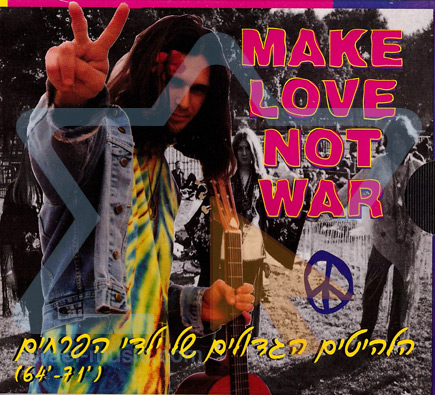 Make Love Not War Par Various