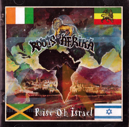 Rise Oh Israel के द्वारा Roots of Afrika