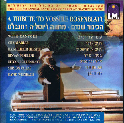 A Tribute to Yossele Rosenblatt Di Various