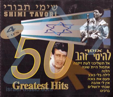 50 Greatest Hits Par Shimi Tavori
