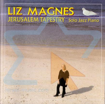 Jerusalem Tapestry by Liz Magnes