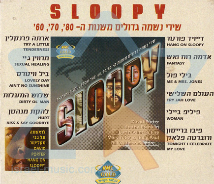 Sloopy by Various