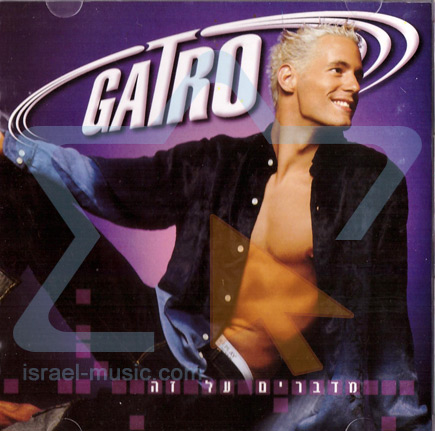 Talking About That by Gatro