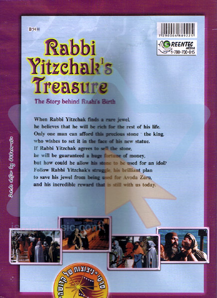 Rabbi Yitzchak's Treasure Por Various