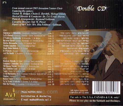 Live Concert 2005 Par Various