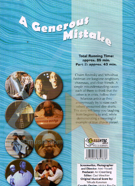 A Generous Mistake - Part 2 by Various