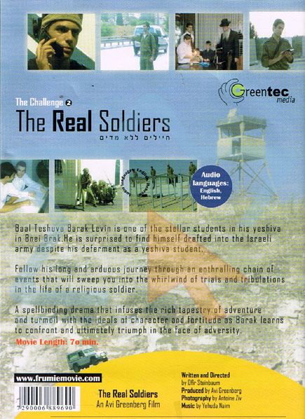 The Real Soldiers (The Challenge 2) by Various