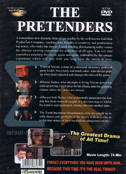 The Pretenders by Various
