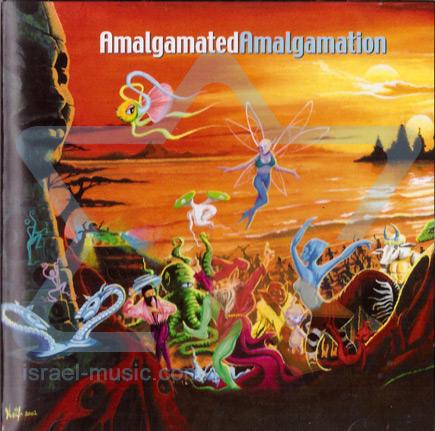 Amalgamated Amalgamation Par Various