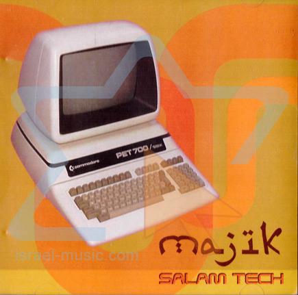 Salam Tech Par Majik