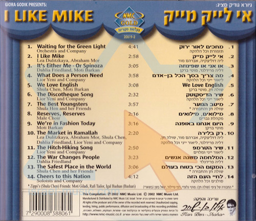 I Like Mike Par Various