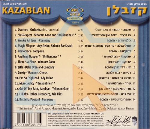 Kazablan Par Yehoram Gaon